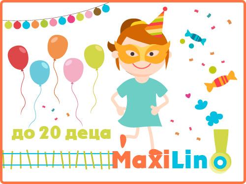 birthday_package3